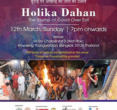 Sunday Special: All are Invited with Family to Celebrate 8th Holika Dahan Festival in Bangkok on 12th March at Vishnu Temple from 7pm onwards.