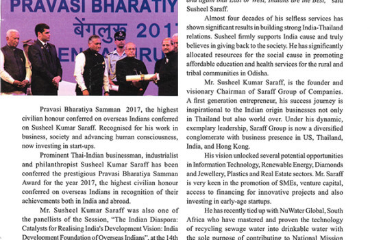 "Sharing the news story published in the prestigious bilingual newsletter, ""India Calling"" Volume VIII (1) April 2017 published by Centre for Bharat Studies, Research Institute for Languages and Culture of Aisa, Mahidol Universiy, Thailand. Thank you Khun Sophana Srichampa Editor-in-Chief for your wonderful efforts. The newsletter aimed at promoting India-ASEAN relations and widely distributed in the institutions and organizations across Thailand."