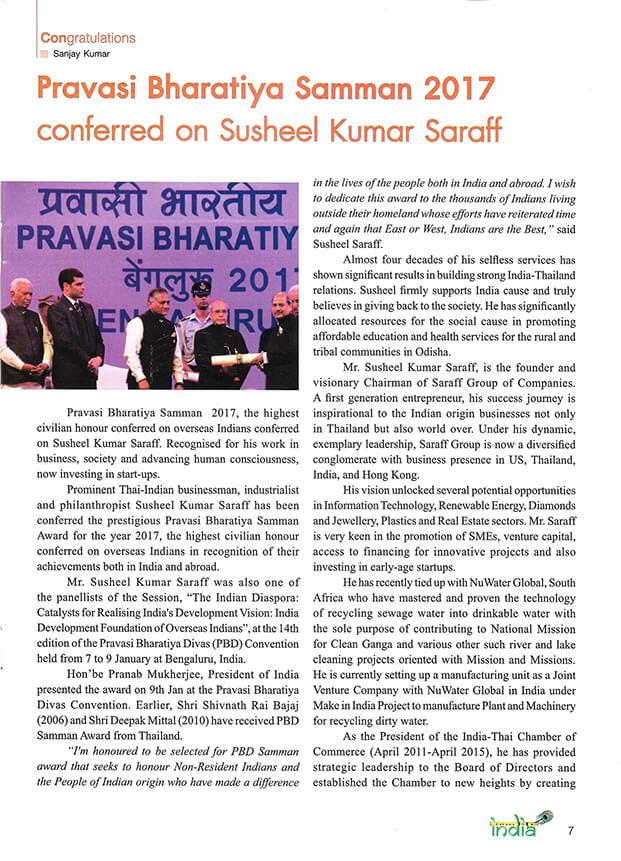 Pravasi-Bharatiya-Samman-2017_Susheel-Kumar-Saraff-1